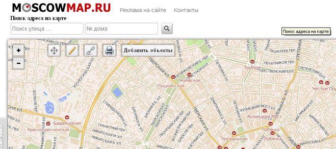 карта москвы с улицами скачать