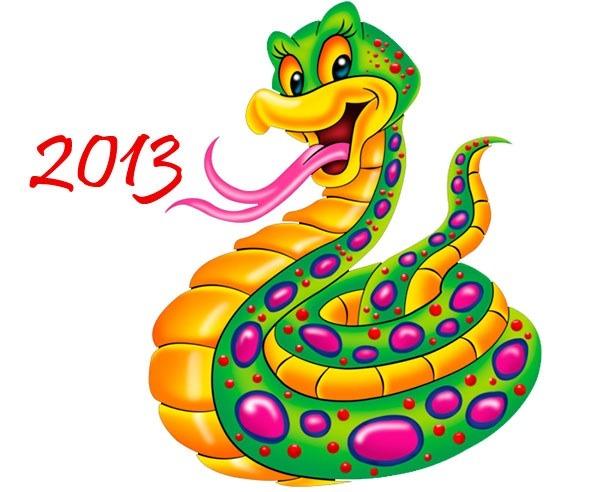 какие года под знаком змеи