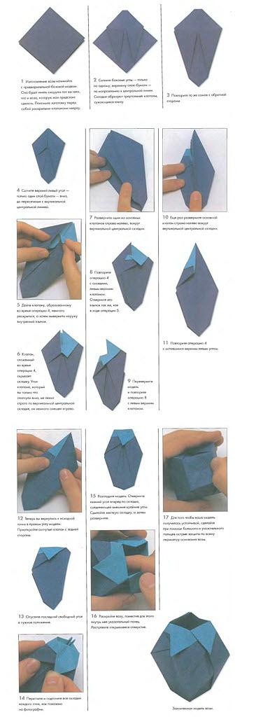 Как сделать вазу из бумаги поэтапно для начинающих