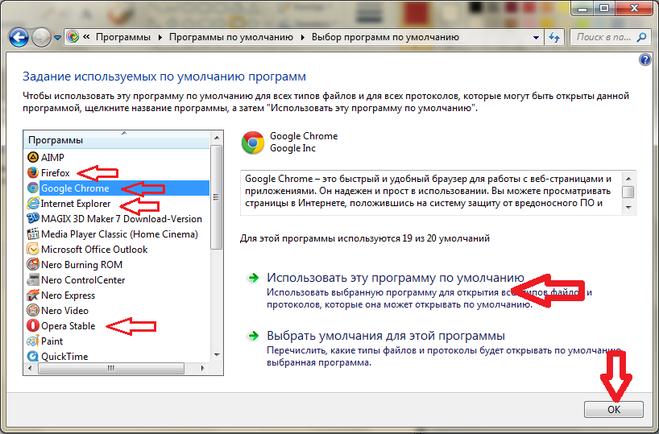 Как сделать чтобы яндекс браузер открывался быстрее