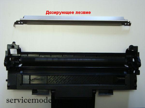 Инструкция По Заправке Картриджа Samsung Ml 1610