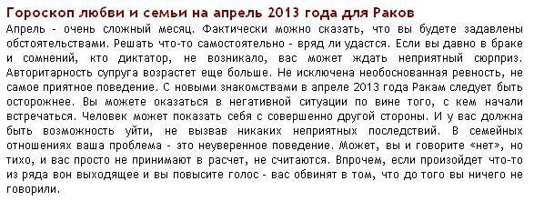 Именно этого и помогают избегать советы астрологов и специалистов сайта omet-ufa.ru овен.