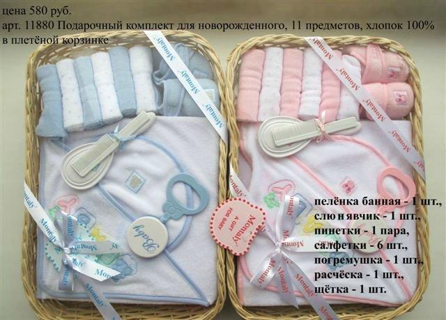 Подарок своими руками на рождение ребенка маме