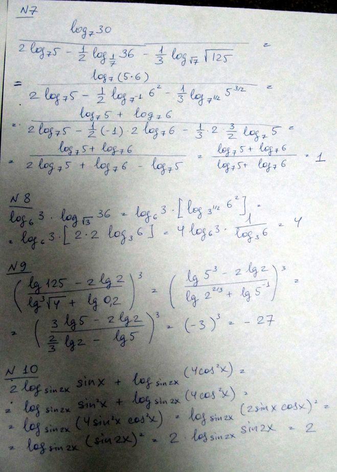 Программа Для Решения Логарифмов Онлайн