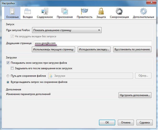 Как сделать поисковиком гугл в фаерфоксе - Krendelson.ru