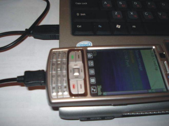 как скачать игру с ноутбука на телефон через Usb - фото 7