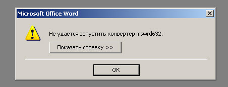 конвертер mswrd632