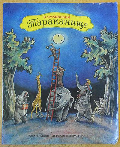 Учебник литературы 7 класс маранцман читать онлайн