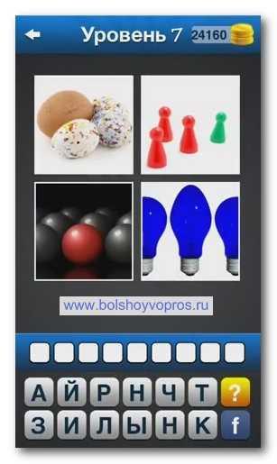 Поиск решебников - SLOVO ws