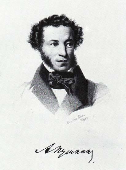 пушкин краткая биография