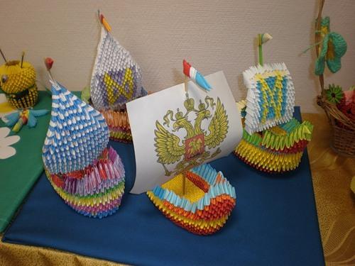 Модульное оригами, схемы сборки которых представлены в.