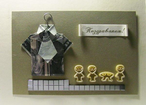 Оригами из денег. Схема