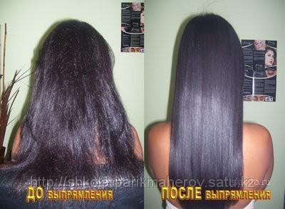 кератиновое выпрямление волос чем лучше делать