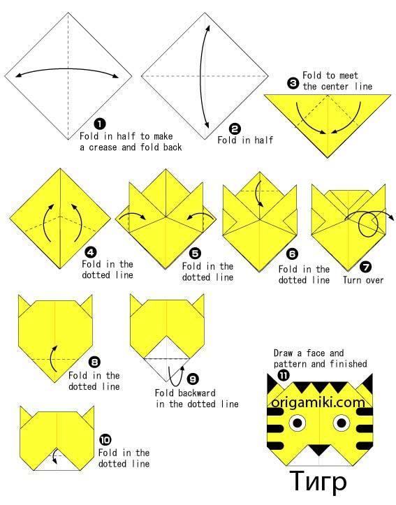 Само оригами нужно складывать