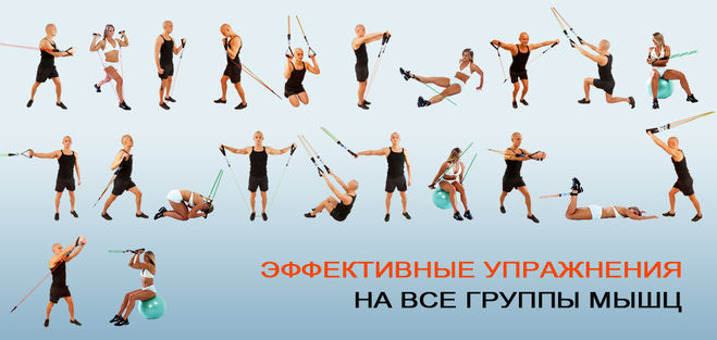 эффективные программы похудения дома