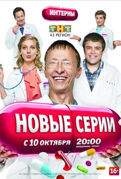Русское домашнее порно - смотреть любительский русский секс онлайн
