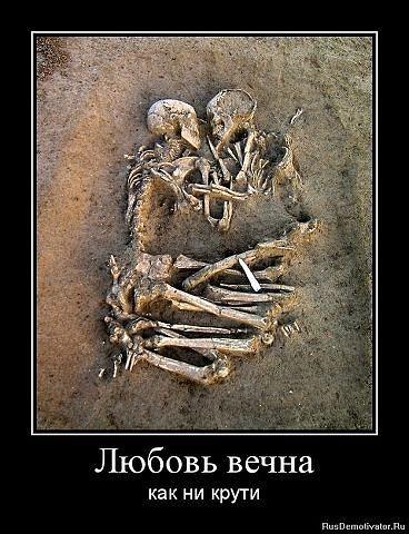 картинки про вечную любовь:
