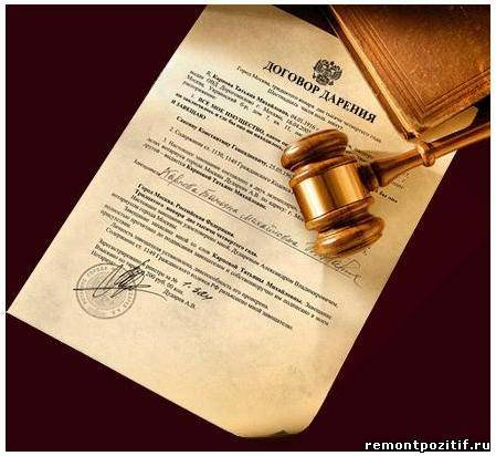 Сколько Стоит Оформить Договор Ренты С Пожизненным Содержанием