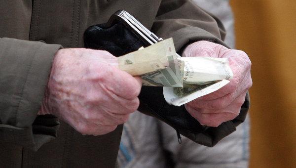 Две пенсии по выслуге и по старости