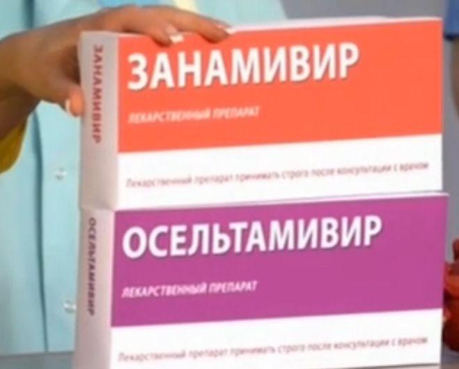 1 таблетка от паразитов людей