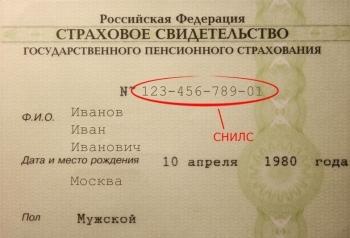 http://cdn.bolshoyvopros.ru/files/users/images/69/eb/69ebdeac3ef9f8112ee4c790835e4ebf.jpg
