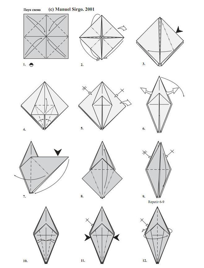 Как из бумаги сделать паучка