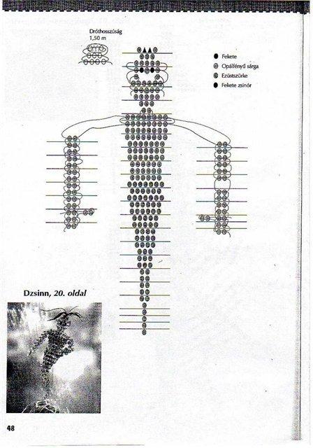 Вот схема для плетения русалки