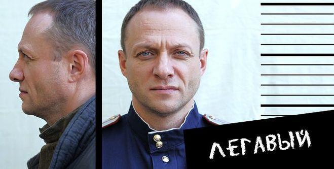 Сериал Легавый Россия 1 сезон смотреть онлайн бесплатно!