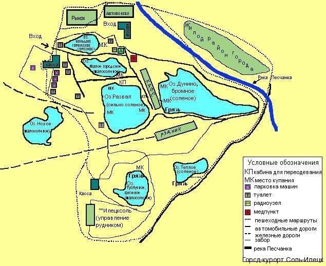 Карта-схема курорта Соль-Илецк.