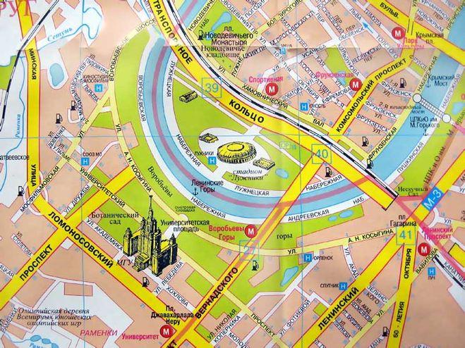 Где В Москве Можно Найти Putanu