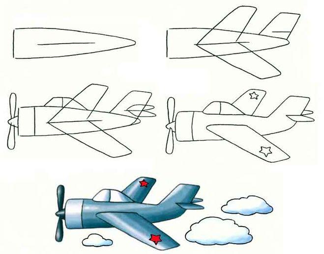 текст при <u>как нарисовать самолёт по этапам</u> наведении