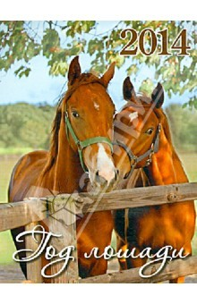 все о тельцах под знаком лошади
