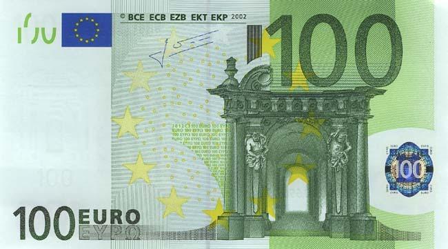 Что изображено на купюрах евро купить альбомы с нумизматикой