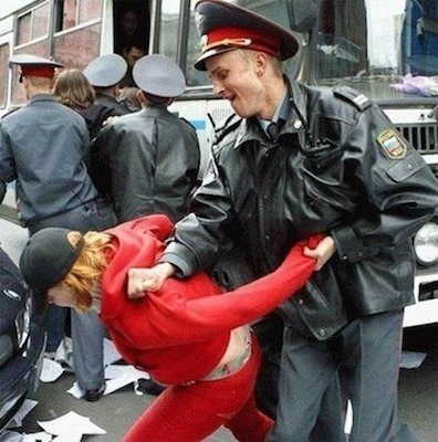 работа полицаев 1