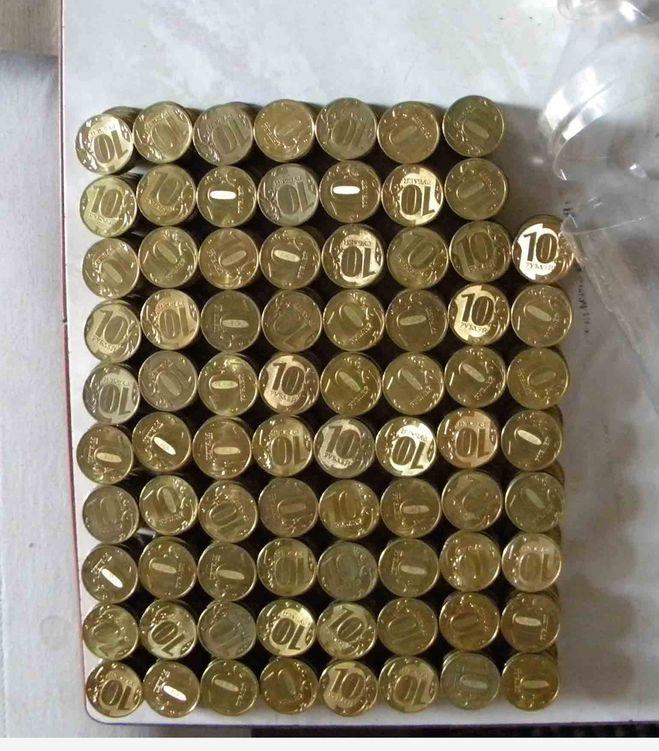 Сколько в трехлитровой банке десятирублевых монет фото монеты мира