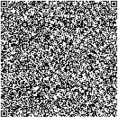 http://cdn.bolshoyvopros.ru/files/users/images/78/f7/78f779ed248defd77b94ce75ecdd6b29.jpg