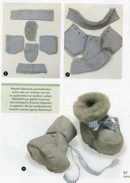 Пинетки-ботиночки своими руками выкройки