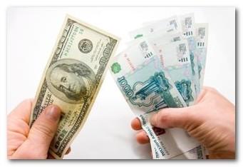 Сколько будет долларов в рублях