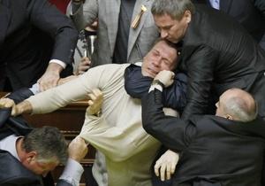 В Европарламенте выразили сожаление из-за насилия под Радой и призвали к спокойствию и сдержанности - Цензор.НЕТ 5572