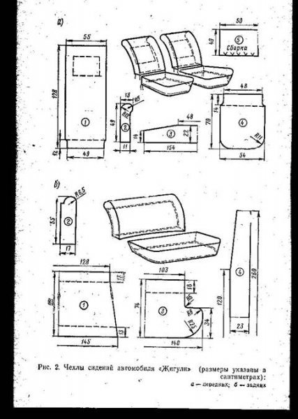Как сделать палитру гель лаков своими руками