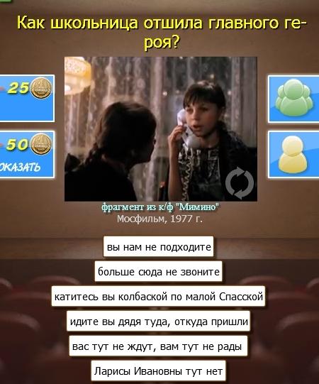 4 фотки 1 слово ответы 4 буквы 2 часть  Stevskyru