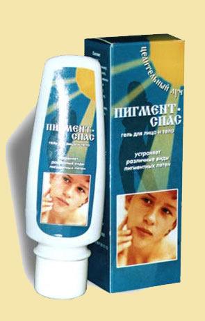 Стафилококк мазок из носа как лечить