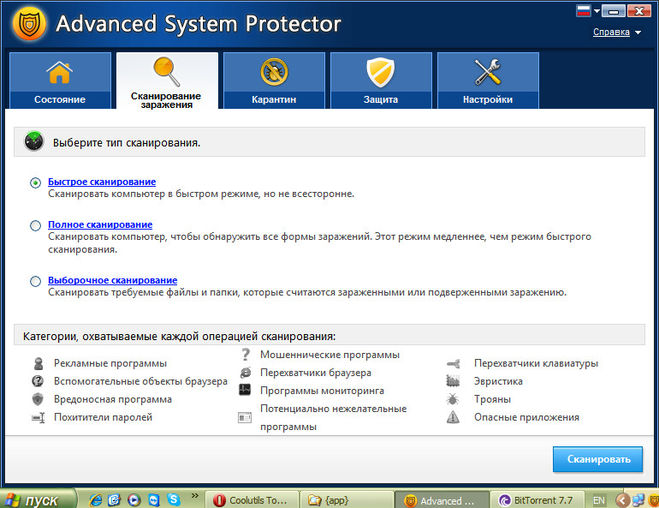 Скачать бесплатно file folder protector.