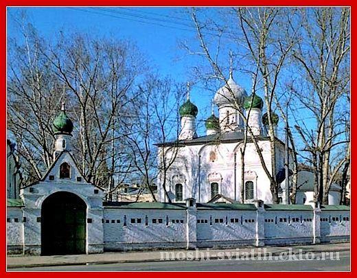 Мретенский монастырь в Москве