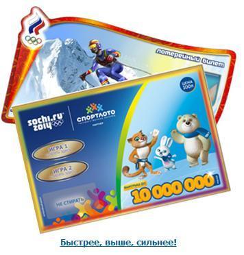 Казино миллион как в выиграть рублей