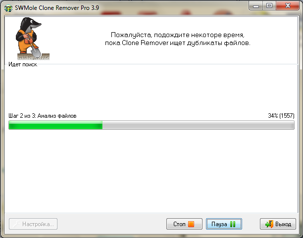 CLICK HERE TO DOWNLOAD Moleskinsoft Clone Remover 3.9 + Crack. . Name *. .