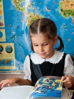 Учебник по окружающему миру дмитриева 3 класс 2 часть читать онлайн учебник