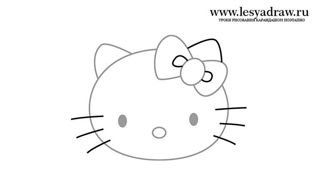 Нарисовать котенка с сердечком
