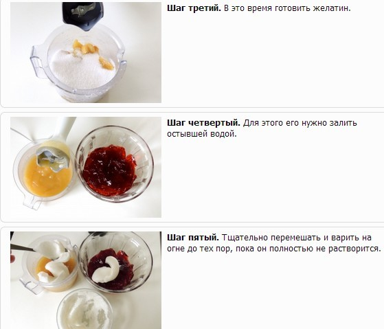 Зефир в домашних условиях рецепт без яблок