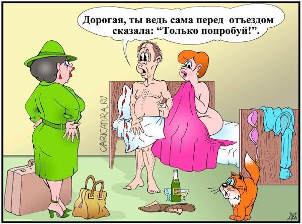 poymali-muzha-s-sestroy